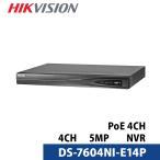 4CH IP NVR DS-7604NI-E1/4P,4CH ネットワーク、スマホ対応、HDD4TB迄対応、IPカメラレコーダー監視システム, 4POE