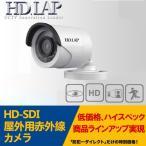 防犯カメラ,監視カメラ,遠隔監視,防犯システム,防犯・監視カメラ