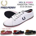 FRED PERRY フレッドペリー スニーカー B6259 The Original Kingston Twill