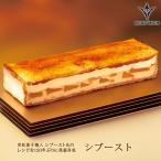ブールミッシュ スイーツ シブースト 洋菓子 贈り物 プレゼント 誕生日ケーキ お取り寄せ