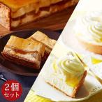 スイーツ ブールミッシュ お歳暮 送料無料 瀬戸内レモンのくちどけチーズタルト&シブーストセット 洋菓子 贈り物 プレゼント 誕生日ケーキ ケーキセット