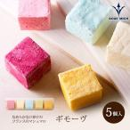 BMギモーヴ5個入『クール冷蔵配送』【洋菓子】