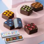 ギモーヴ・ショコラ 5個入り『クール冷蔵配送』【バレンタインデー】【洋菓子】