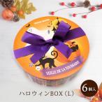 ハロウィンBOX(L)【洋菓子】ハロウィン ハロウィンお菓子 贈り物 プレゼント