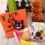 黒猫バッグ【洋菓子】ハロウィン ハロウィンお菓子 贈り物 プレゼント