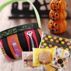 ハロウィンバスケット【洋菓子】ハロウィン ハロウィンお菓子 贈り物 プレゼント