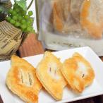 ブールミッシュ  ギフト  スイーツマルシェ 天使の羽パイ 洋菓子 プチギフト お土産 お持たせ 自家用 お得用