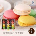 《BMマカロン15個入》『常温配送』【洋菓子】ハロウィン ハロウィンお菓子 贈り物 プレゼント