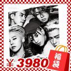 メンバー選択可 BIGBANG ビックバン 3980円お楽しみグッズセット 福袋セット fk27-5