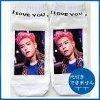 代引き不可☆送料無料★BIGBANG  TOP/トップ くつ下  ソックス  靴下  socks12