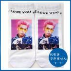代引き不可☆送料無料★BIGBANG  TOP/トップ くつ下  ソックス  靴下  socks13
