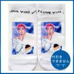 代引き不可☆送料無料★BIGBANG  TOP/トップ くつ下  ソックス  靴下  socks14