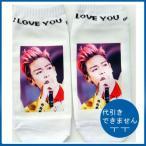 代引き不可☆送料無料★BIGBANG  TOP/トップ くつ下  ソックス  靴下  socks15