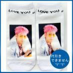 代引き不可☆送料無料★BIGBANG  TOP/トップ くつ下  ソックス  靴下  socks16