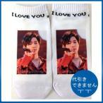 代引き不可☆送料無料★キムヒョンジュン キム・ヒョンジュン くつ下  ソックス  靴下   socks23-4
