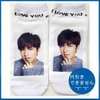 ショッピング韓流 代引き不可☆送料無料★イミンホ イ・ミンホ くつ下  ソックス  靴下  socks36