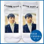 代引き不可☆送料無料★BIGBANG  VI/スンリ くつ下  ソックス  靴下  socks9