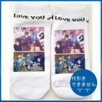 代引き不可☆送料無料★2PM くつ下  ソックス  靴下  socks91