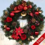 クリスマスリース #1 プリザーブドフラワーリース 「赤ローズもみの木リース」34cm