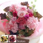 母の日 ギフト 花 プリザーブドフラワー 花束 「フローラ」 ブリザードフラワー 結婚式 花束贈呈 結婚祝い 退職祝い ギフト 誕生日 結婚記念日 プレゼント