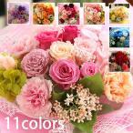 プリザーブドフラワーの花束 フルール・プレミアム プレゼント