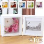 プリザーブドフラワー 時計 花 プレゼント ギフト 祝電 「花の時計&フォトフレーム」 写真立て 結婚祝い 退職祝い 長寿祝い 誕生日 結婚記念日