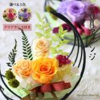 プリザーブドフラワー 仏花 お祝い プレゼント ギフト 和風 「三日月の器のアレンジ」 ギフト 長寿祝い 開店祝い 開院祝い 退職祝い 御供 お供え 仏事