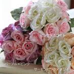 アーティフィシャルフラワー(造花) 「12輪のバラを束ねたミニブーケ」 結婚式 ウエディング ウェディング 前撮り 海外挙式 トスブーケ ウェルカムスペース