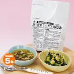 非常食 保存食 野菜ミックス2〜3食分(カツシカ)【賞味期限2024年8月20日迄】(防災グッズ 非常食 保存食 即席 フリーズドライ 野菜)
