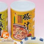 非常食 保存食 保存用豚汁(とんじる)270g[約20食分])賞味期限2023年3月迄