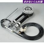 まかないくん85型用 LPガスバーナーセット(炊き出し 防災 自治会 地震)