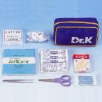 救急セットDr.K(ベルトポーチ型)(防災用品 救急箱)
