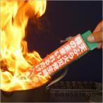 天ぷら用消火剤「箱のまま入れるだけ」(火災 初期消火 消火剤 中性消火剤)[M便 1/4]