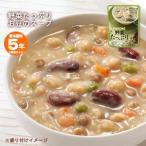 非常食 保存食 KAGOME カゴメ野菜たっぷりスープ「豆のスープ160g」バラ1袋 KAGOME レトルト 開けてそのまま 美味しい おいしい 5年保存 [M便 1/4]
