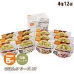非常食 保存食 アルファ米セット 尾西のごはんシリーズAY 和風メニュー