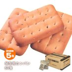 非常食 保存食 三立製菓の大型カンパン60食セット(アルミ蒸着パックの上段ボール箱入り)