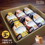 アキモトのパンの缶詰 PANCAN 3種6缶セット 多言語対応 缶入りソフトパン 非常食 パンの缶詰 インバウンド 外国人向