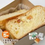 非常食 保存食 パンの缶詰 災害備蓄用パン アルミパック 3食アソート[オレンジ・黒豆・プチヴェール]