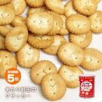 非常食保存缶 あたり前田のクラッカー45g×3袋
