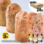 アキモトのパンの缶詰 PANCAN×24缶入りケース販売 多言語対応 缶入りソフトパン 3年保存 非常食 パンの缶詰