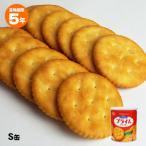保存缶 非常食 保存食 YBC Levain PRIME(ルヴァン プライム) S缶(クラッカー お菓子 保存食 5年保存 ルバン)