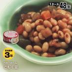 非常食 保存食 ベターホーム協会缶詰 ごもく豆70g[箱売り48缶入]