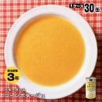 非常食 保存食 ベターホーム協会缶詰 コーンポタージュ190g 箱売り30缶入