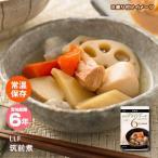 おいしい非常食 LLF食品 筑前煮90g(ロングライフフーズ おかず 煮物 野菜)
