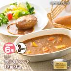 非常食 保存食  LLF常温長期賞味期限食品セット(便利Bセット)レトルト おかず
