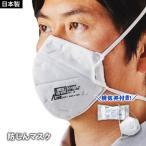 ds1 使い捨てマスク 画像