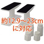 ショッピング家具 耐震 突っ張り棒 家具転倒防止伸縮棒SSS ホワイト 約12.9〜23cm対応 KTB-12Wアイリスオーヤマ