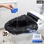 簡易トイレ 非常用-商品画像