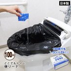 非常用トイレ どこでもトイレ(便リーナ)100回分セット(ベンリーナ 簡単トイレ 簡易トイレ 便袋 スペア袋 ベンリーナ)