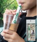 ストロー浄水器mizu-Q[粉末除菌剤AQUAQU付き](飲料水確保 非常災害用 東京都優良商品選定品)